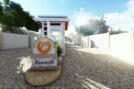 Land for sale in Guba, Cebu
