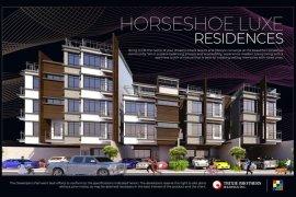 5 Bedroom Townhouse for sale in Horseshoe, Metro Manila