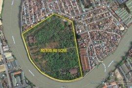 Land for sale in Santa Ana, Metro Manila