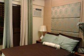 2 bedroom condo for sale in Mirea Residences