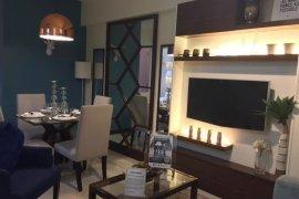 1 Bedroom Condo for sale in INFINA TOWERS, Aurora, Metro Manila