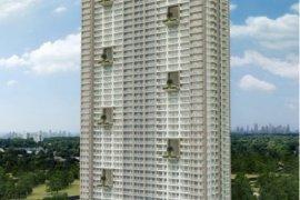 1 Bedroom Condo for sale in Prisma Residences, Bagong Ilog, Metro Manila