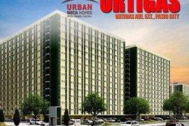 2 Bedroom Condo for sale in Ortigas, Metro Manila