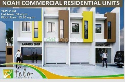 3 Bedroom Commercial for sale in Cebu