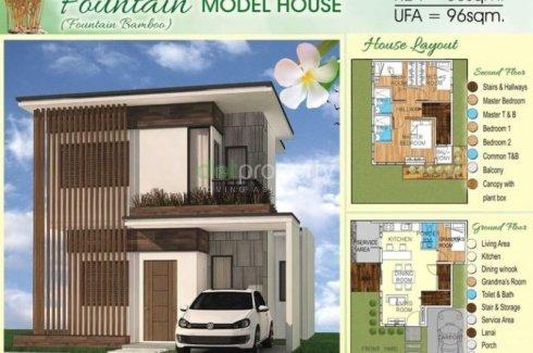 nee house.com